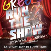 Calling All Greeks to the Yard: Revel in the Red Edition!..It's a REDvelation